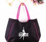 Buy cheap Dance Bag, Tutu Bag, Sport Bag, Bag from wholesalers