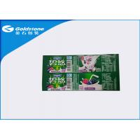 Wholesale Waterproof Heat Seal Custom Paper Labels , Plastic Yogurt Label For Dairy Products from china suppliers