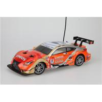 Buy cheap R/C TOYS  Licensed 1:16 2.4G 4WD RC Drfit  Car # 8007   Remote Control Toys for Childre from wholesalers