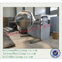 China Pharmaceutical / Medicine dry powder mixer , 360° powder mixing equipment low height on sale