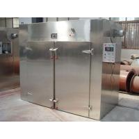 Buy cheap Hot selling !!!professional industrial food dehydrator machine/food drying oven from wholesalers