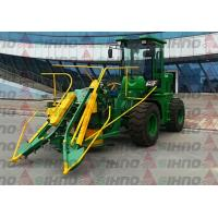 Wholesale Advanced Hydraulic System Mini Sugar Cane Cutting Machine / Sugar Cane Harvester for Sale from china suppliers