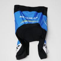 Buy cheap 90% Nylon 10% Spandex Road Cycling Shorts With Custom Sublimation Printing from wholesalers