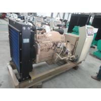 Buy cheap Brushless Air Cooling Marine Generator Set 100KW /125KVA Pre - High Water Temperature Alarm from wholesalers