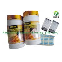 Wholesale Improve Facial Skin Dryness, Wrinkles, Pigmentation Emilay Whitening Clear Spots Capsules from china suppliers