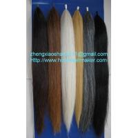 Buy cheap False horse tails , 340g ,70-76cm , all natural colors from wholesalers