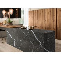 Buy cheap quartz countertops,coffee table,stone wall,stone tile,kitchen countertops quartz,solid surface countertop from wholesalers