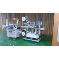 Automatic Feeding Die Cutter Machine For Phone , Compter , Liquid Crystal Protective Film Manufactures