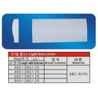 China ABS / HIPS Refrigerator Freezer Parts Plastic Light Box Cover Freezer Replacement Parts on sale