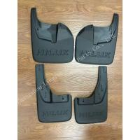 Buy cheap Normal Size Toyota Hilux Revo Parts / Plastic Mud Flaps 2015 - Up Models Compatible from wholesalers