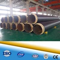 Wholesale High quality and competitive price polyurethane foam insulation pipe from china suppliers