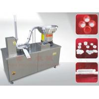 Buy cheap Cap Liner/wad Insert Machine from wholesalers