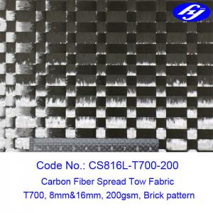 Wholesale 200gsm 12K Toray Carbon Warp Brick Spread Tow Fabric from china suppliers