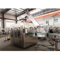 Buy cheap PLC Control Aerated Soda Water Bottling Plant / Beverage Filling Machine from wholesalers