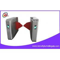 Biometric Retractable Flap Barrier Gate , Access Control Barriers Double Swing Arm Manufactures