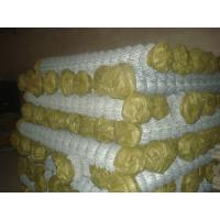 Buy cheap Galvanized Chain Link Fence / Lowes Chain Link Fences Prices / Used Chain Link Fence for Sale(ISO9001;Manufacturer) from wholesalers