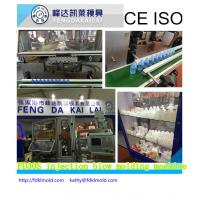 Buy cheap FD30s plastic bottle full_automaticma injection blow moulding machine at best price china supplier from wholesalers
