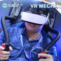 Buy cheap 700KW 360 degree rotation  shooting game 9D VR simulator   with safety belt from wholesalers