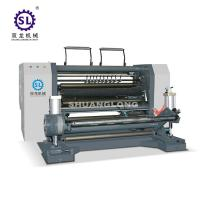 Wholesale Jumbo Paper Roll Rewinding Machine Blower Trimming 380V 50Hz Power Supply from china suppliers