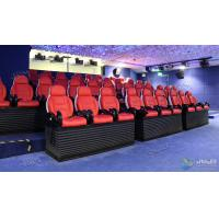 Wholesale 5D 9D Movie Theater Cinema System / 7D Entertaining Simulator High Definition from china suppliers