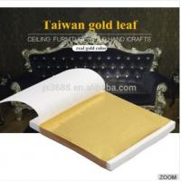 Buy cheap Gold foil Taiwan imitation gold foil decoration line ,celing and crafts, gold foil paper simulated real gold color from wholesalers