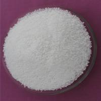 Buy cheap Isoprenaline Hydrochloride Active Pharmaceutical Ingredients 51-30-9 from wholesalers