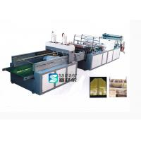Buy cheap Square Bottom Plastic Bag Cutting And Sealing Machine 3 Side Seal Bag Making Machine from wholesalers