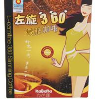 L-Carnitine 360 Slimming Coffee Lose Weight Coffee L-Carnitine 360 Weight Loss Slimming Coffee Manufactures