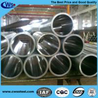Buy cheap GB 65Mn Spring Steel Round Bar from wholesalers