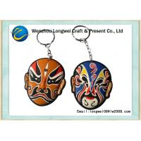 Buy cheap Chinese facial painting coin holder soft PVC keychain as Travel souvenir from wholesalers