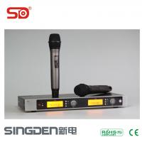 Buy cheap SINGDEN True Diversity Wireless Microphone SU2600T from wholesalers
