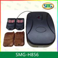 Buy cheap SMG-H856 Roller shutter motor remote controller from wholesalers