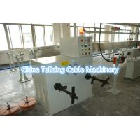 Buy cheap top quality BV,BVR,RV,BVN nylon sheath, low smoke halogen wire extrusion machine from wholesalers