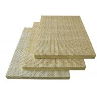 Buy cheap Fireproof Rockwool Board External Wall High Temperature Resistant from wholesalers
