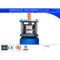 Buy cheap Half Round Gutter Roll Forming Machine Automatic Length Measuring from wholesalers