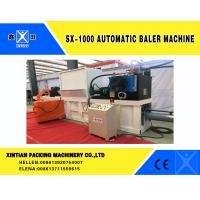 China Horizontal Full Automatic baler Machine for paper -making factory, waste disposal station on sale