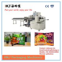 Buy cheap Professional Dry Food Packaging Machine , Horizontal Flow Wrap Packing Machine from wholesalers