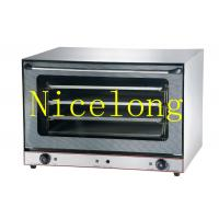 Buy cheap Electric baking equipment industrial convection oven EB-6F from wholesalers