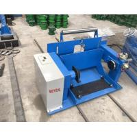 Buy cheap Box-Type Shaftless Reel Transmission Rewinding Machine PN630 - PN1800 With Brake from wholesalers