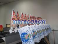 Buy cheap car flag for display from wholesalers