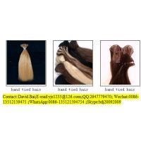 Buy cheap hand tied weft from wholesalers