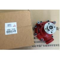 Buy cheap Germany,DEUTZ diesel engine parts,deutz Diesel generator parts, water pump for product