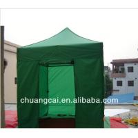 Wholesale 2015 the best folding beach tent from china suppliers
