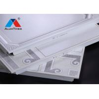 Buy cheap 300*300mm Suspended Aluminum Ceiling Tiles For Bathroom Heat Insulation from wholesalers