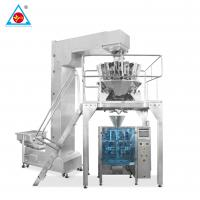 Buy cheap vertical packing machine pillow pack Automatic Biscuit Feeding System with sugar Packing machine from wholesalers