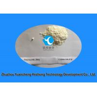 Buy cheap Strong Bulking MK-2866 Effective Sarm White Powder Ostarine Treatment of Muscle Wasting from wholesalers
