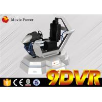 Buy cheap Bullet design Dynamic car driving training simulator for business street from wholesalers