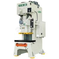 Buy cheap High Precision strong steel punch C1N Series from wholesalers