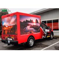 Buy cheap Trailer Mounted Advertising Signs Outdoor Video Moving Display Board LED truck display from wholesalers