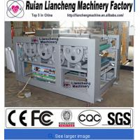 LC-1280P Jute bag printing machine Manufactures